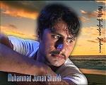 محمد جمن شيخ
