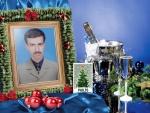 رياض حسين گلال