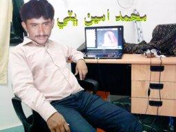 """""""محمد امين ڀٽي"""""""