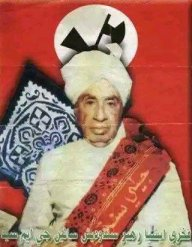 Mehrab Ali