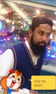 Asghar Ali Jamali